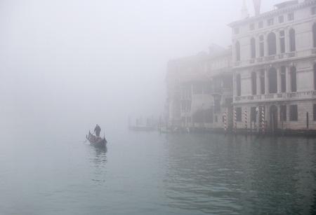 Venise_brume